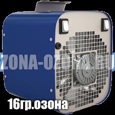 Промышленная озоновая пушка, 16 гр.