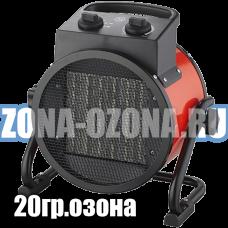 Промышленный озонатор воздуха, 20 гр.