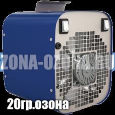 Промышленная озоновая пушка, 20 гр.