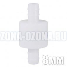 Обратный клапан для воды, масел, бензина, дизельного топлива и других жидкостей, пластиковый, ∅ 8 мм.
