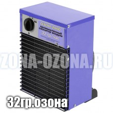 Недорогой, промышленный озонатор воздуха, 32 гр/час. Купить недорого, с доставкой по Москве, России.