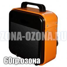 Промышленная озоновая пушка, 60 гр/час. Купить недорого, с доставкой по Москве, и в любой город России.