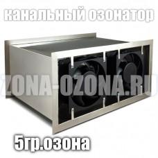 Канальный озонатор воздуха, 5 гр/час. Купить недорого, с доставкой по Москве и России.