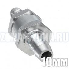Алюминиевый, обратный клапан, ∅ 10 мм. Для воды, бензина, дизеля, масел, жидкостей. Купить недорого в Москве.