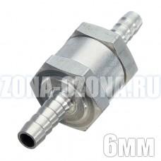 Обратный клапан для воды, масел, бензина, дизельного топлива и других жидкостей, алюминий, ∅ 6 мм.