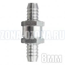 Обратный клапан для воды, масел, бензина, дизельного топлива и других жидкостей, алюминий, ∅ 8 мм.