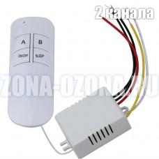 Двухканальный комплект дистанционного управления электроприборами