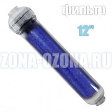Воздушный фильтр-осушитель для озонатора (BIG)