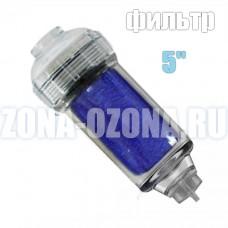 Фильтр-осушитель воздуха для озонатора (MINI). Купить недорого, с доставкой по Москве и России.