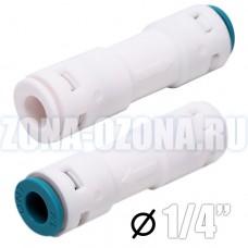 Фитинг прямой, пластиковый с обратным клапаном, JG 1/4 - 1/4. Для системы обратного осмоса. Купить недорого, с доставкой по Москве, России.