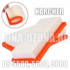 Karcher 6.414-631.0, HEPA фильтр для пылесоса Karcher DS 5500, 2 штуки. Купить недорого, с доставкой по Москве.