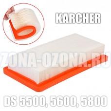 Karcher 6.414-631.0, hepa фильтр для пылесоса Karcher DS 5500, DS 5.800, DS 5600 mediclean, DS 6.000 Mediclean. Купить недорого, с доставкой по Москве.