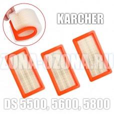 Karcher 6.414-631.0, HEPA фильтр для пылесоса Karcher DS 5500, 3 штуки. Купить недорого, с доставкой по Москве.