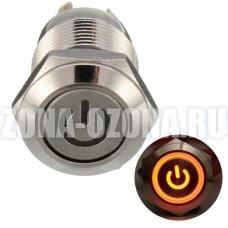 Кнопка без фиксации, водонепроницаемая, с оранжевой LED подсветкой 12V. Купить недорого в Москве.