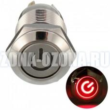 Кнопка без фиксации, водонепроницаемая, с красной LED подсветкой 220V.