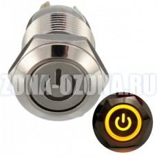 Кнопка без фиксации, водонепроницаемая, с жёлтой LED подсветкой 12V. Купить недорого в Москве.