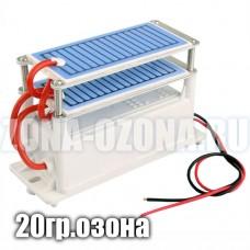 Купить недорого, разрядник, сменные пластины, озонирующий элемент, 20 гр/час на 1 м³, для промышленного озонатора воздуха.