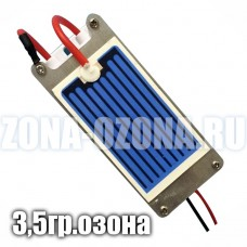 Купить недорого, разрядник, сменные пластины, озонирующий элемент, 3,5 грамма, для промышленного озонатора воздуха.