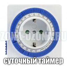 Розетка с механическим таймером, 3600 Вт. Купить недорого, с доставкой по Москве, и в любой город России.
