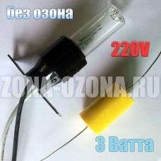УФ бактерицидная, кварцевая лампа без озона, E17, 220 вольт, 3 Вт.