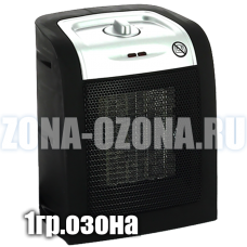 Двухрежимный, бытовой озонатор воздуха, 1 гр.
